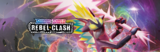 Nieuw: Pokémon Sword & Shield: Rebel Clash - Booster Pack (10 kaarten)_