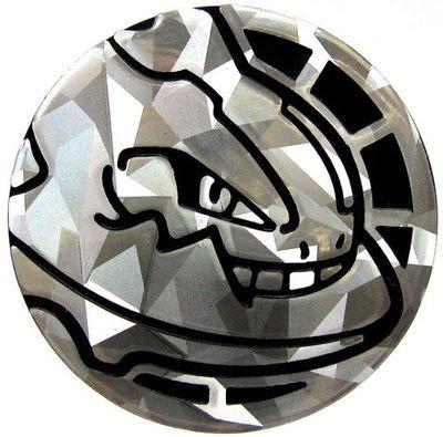Pokemon Steelix Collectible Coin (Silver Cracked Ice)
