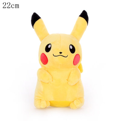 Pikachu - Pokémon Knuffel met zuignap 22CM (ophangbaar)