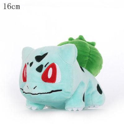Bulbasaur - Pokémon Knuffel met zuignap 16cm (ophangbaar)