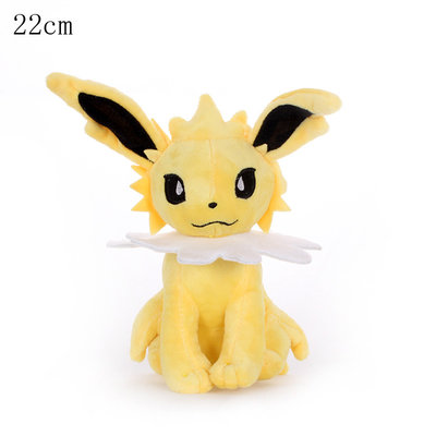 Jolteon - Pokémon Knuffel met zuignap 15cm (ophangbaar)