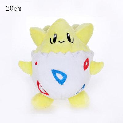Togepi - Pokémon Knuffel met zuignap 20cm (ophangbaar)