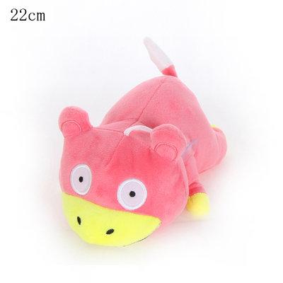 Slowpoke - Pokémon Knuffel met zuignap 22cm (ophangbaar)