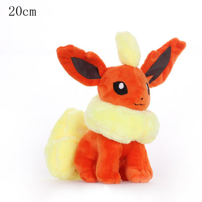 Flareon - Pokémon Knuffel met zuignap 20cm (ophangbaar)