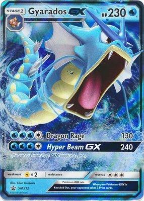 Gyarados GX // Pokémon kaart