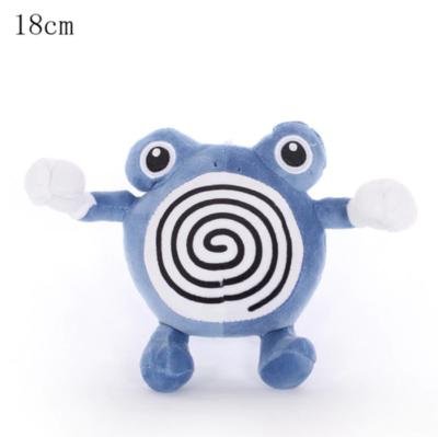 Poliwhirl - Pokémon Knuffel met zuignap 18cm (ophangbaar)