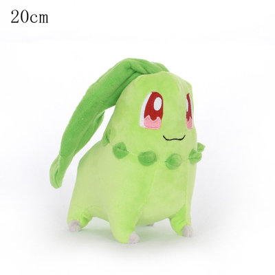 Chikorita - Pokémon Knuffel met zuignap 20cm (ophangbaar)