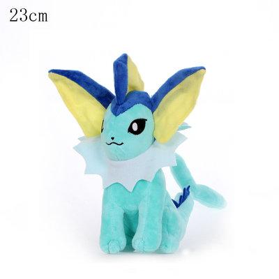 Vaporeon - Pokémon Knuffel 25cm met zuignap (ophangbaar)