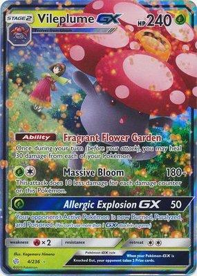 Vileplume GX - Ultra Zeldzame Pokémon kaart