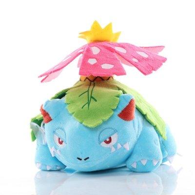 Venusaur - Pokémon Knuffel met zuignap 16cm (ophangbaar)