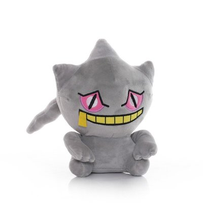 Banette - Pokémon Knuffel met zuignap 22cm (ophangbaar)