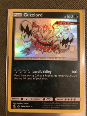 Guzzlord Shiny Holo - SV26
