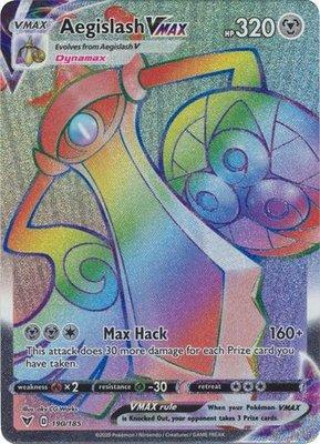 >> Aegislash VMAX Hyper Rare (Rainbow) // Pokémon kaart