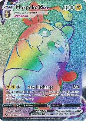 >> Morpeko VMAX Hyper Rare (Rainbow) // Pokémon kaart