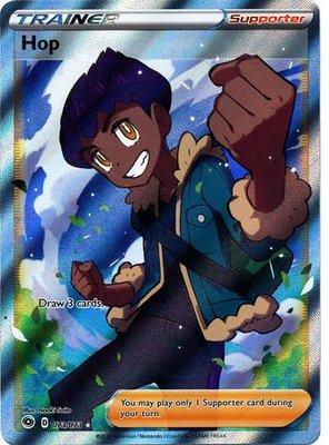 Hop Trainer Full Art // Pokémon kaart