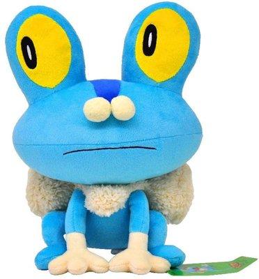 Froakie Plush - Pokémon Knuffel 22CM
