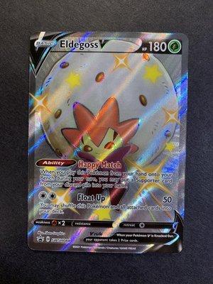 > Shiny Eldegoss V Full Art // Pokémon kaart