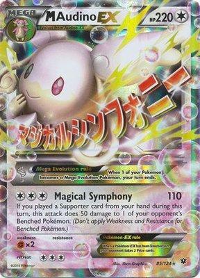 MEGA Audino EX Pokémon kaart (2016)