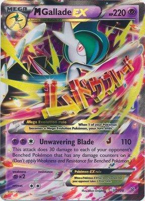 MEGA Gallade EX // Pokémon Kaart