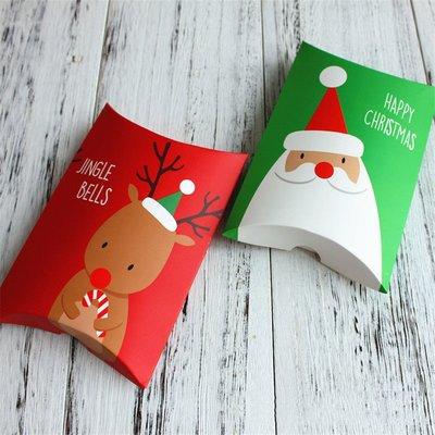 Giftbox voor Kerstmis kadoverpakking