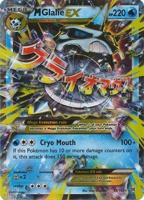 MEGA Glalie EX // Pokémon Kaart