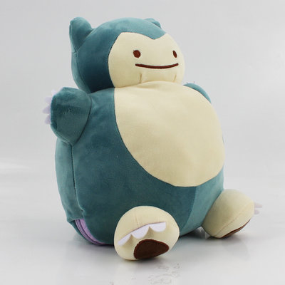 2-in-1 Snorlax en Ditto knuffel SoftMax