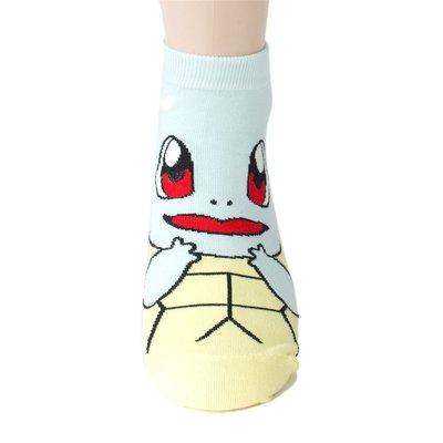 Squirtle - Pokémon One-Size Sokken