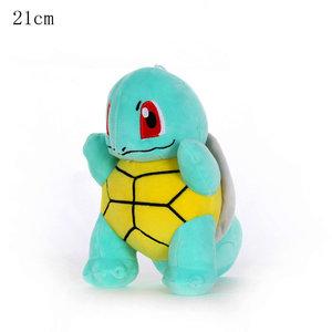 Squirtle - Pokémon Knuffel met zuignap 21cm (ophangbaar)