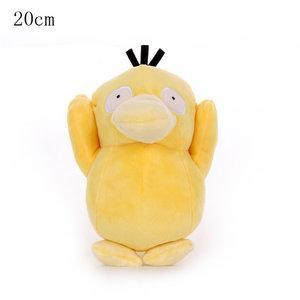 Psyduck - Pokémon Knuffel met zuignap 20cm (ophangbaar)
