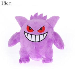 Gengar - Pokémon Knuffel met zuignap 18cm (ophangbaar)