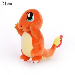 Charmander - Pokémon Knuffel met zuignap 21cm (ophangbaar)