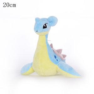 Lapras - Pokémon Knuffel met zuignap 20cm (ophangbaar)