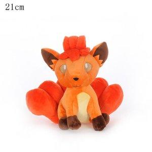 Vulpix - Pokémon Knuffel met zuignap 21cm (ophangbaar)