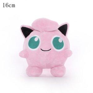 Jigglypuff - Pokémon Knuffel met zuignap 16cm (ophangbaar)