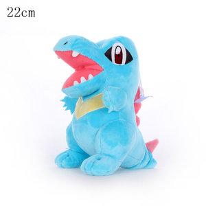 Totodile - Pokémon Knuffel met zuignap 22cm (ophangbaar)