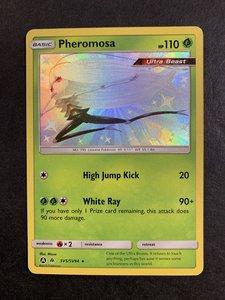 Pheromosa Shiny Holo - SV5
