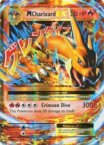 Mega Charizard EX - 13/106 - Ultra Rare