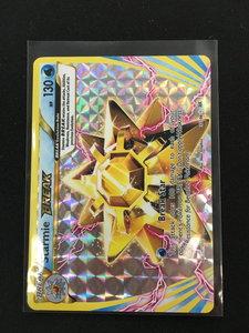 Starmie Break - 32/108 - Break Rare